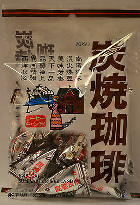 KASUGAI SUMIYAKI COFFEE CANDY - USA SELLER