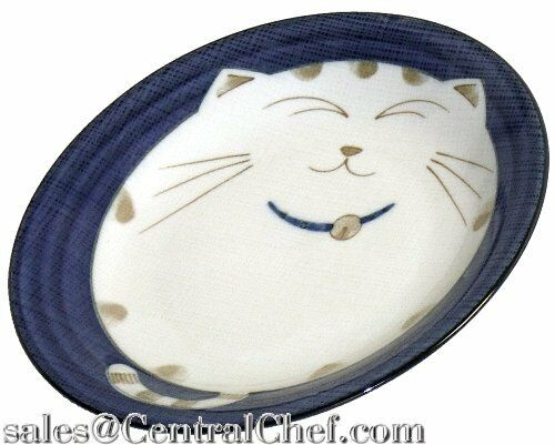 Smiling Blue Cat Porcelain Plate 7-3//4in #HY277//B