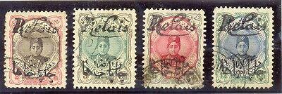 Asia Obedient Persia 1911 Scott 520-523 Stamps