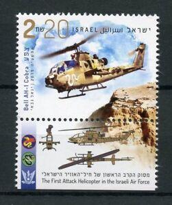 Israel-2015-MNH-Bell-AH-1-Cobra-First-Attack-Helicopter-1v-Set-Aviation-Stamps