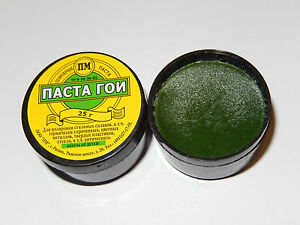 Grinding-and-polishing-paste-GOI-invention-of-Vavilov-State-Optical-Ins-25g