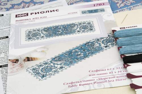 """Counted Cross Stitch Kit RIOLIS Table Runner//Pannel /""""Sea Horse/"""""""