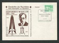 """DDR BAUSTEIN-KARTE """"GESCHICHTE DER RAUMFAHRT"""" WELTRAUM SPACE WINKLER d8649"""
