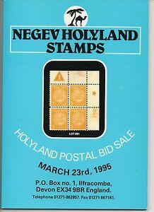 Israel Negev Holyland Stamps Auction Catalog March 1995