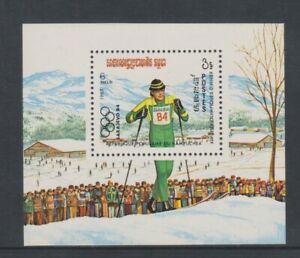 Camboya - 1983 ,Invierno Juegos Olímpicos,Sarajevo,Esquí Hoja - MNH - Sg MS480