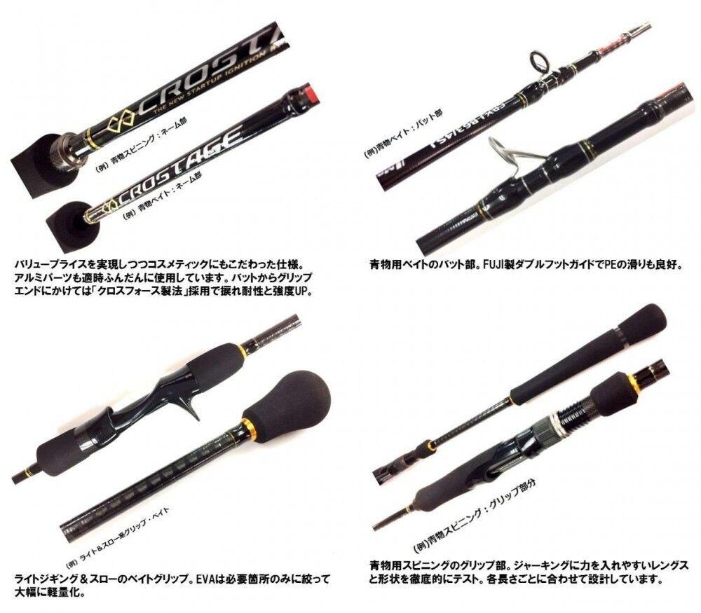 Major craft spinning rod 3rd Gen Crostage Super Super Super Light jigging CRXJ-S64M/LJ Japan d478cd