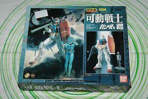 Combinaison Mobile Chougoukin Gundam Gd-16