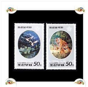 Korea-Tiger-Stamp-2pcs-1998-UNC-1998-amp