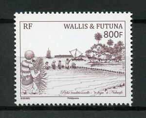Wallis & Futuna 2016 MNH Traditional Fishing 1v Set Ships Trees Stamps