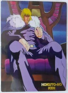 1 Card Manga Mouse Pad Anime Hokuto, Hokkaidō no Ken the warrior, Shin Throne crux