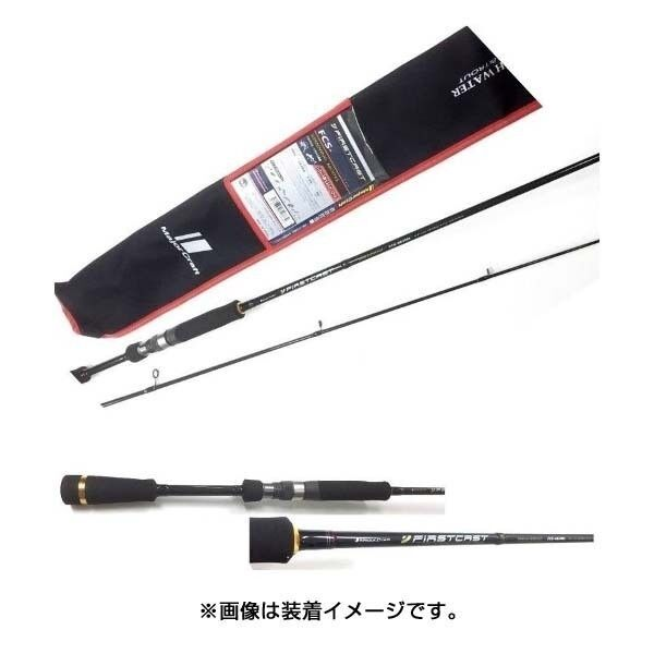 Major Craft FIRSTCAST BASS FCS-662ML Spinning Rod New