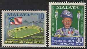 4-MALAYSIA-MALAYA-FED-1958-1ST-ANNIV-OF-INDWPENDENCE-SET-2V-FRESH-MH