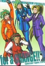 Teenage Mutant Ninja Turtles Doujinshi Dojinshi Comic Raphael Leonardo Change2
