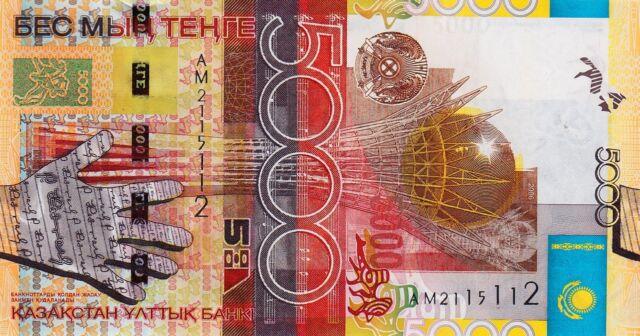 Kazakhstan 5000 Tenge 2006 P32 EF/AU