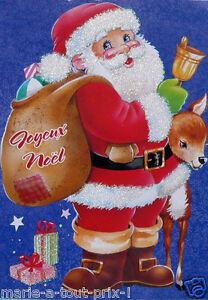 Belle Carte postale de JOYEUX NOEL père noël avec ses cadeaux