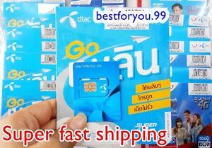 Sim Karte Prepaid.Details About Dtac Telenor Prepaid Thai Sim Card Thailand Sim Karte Registriert Roaming Credit