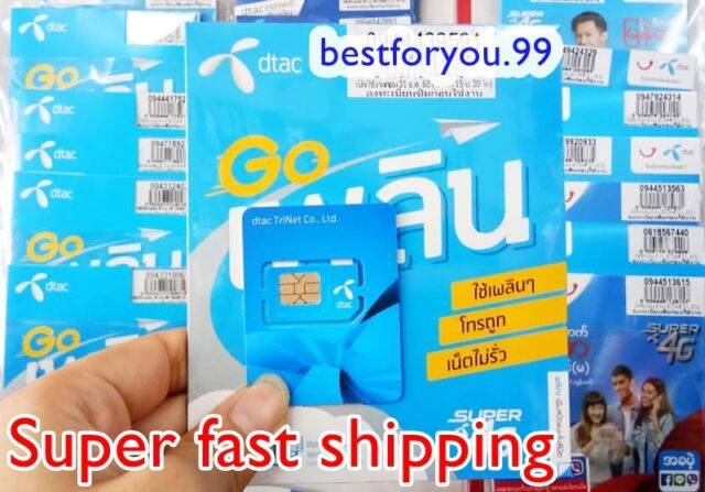 Sim Karte Internet.Dtac Telenor Prepaid Thai Sim Card Unlimited Internet Call 5 Days Fast Ship