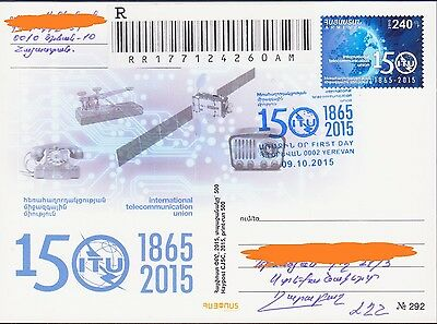 Armenia Armenia 150th Itu Postcard Stationary First Day 2015 To Nagorno Karabakh R16950 Be Novel In Design