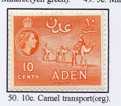 228706 Trustful Aden 1953-63 Early Issue Fine Mint Hinged 10c Stamps