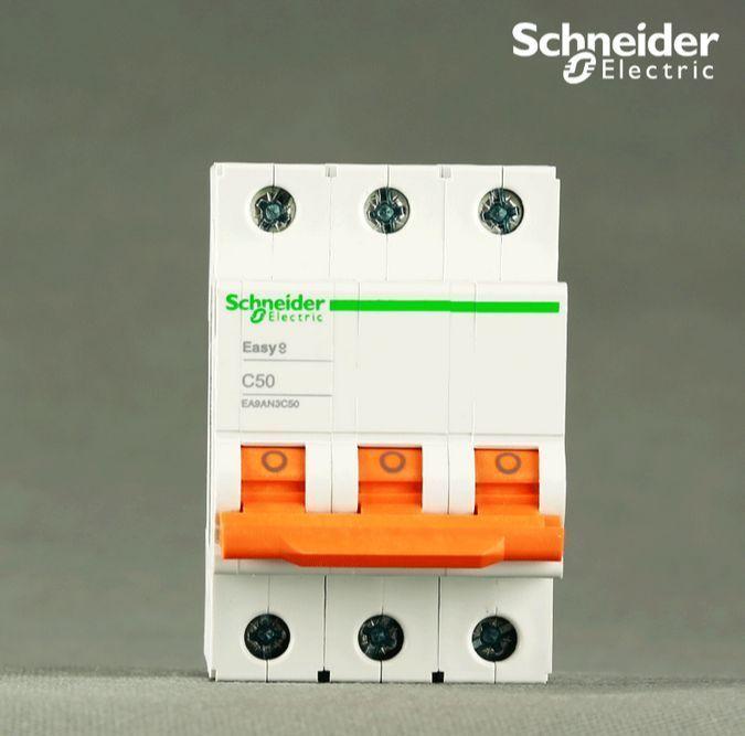 EA9AN3C50 1PC NEW Schneider Breaker free shipping   LRR
