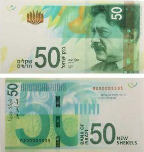 ISRAEL-NIS-BANKNOTE-PAPER-MONEY-50-shekel-Israeli-Sheqel