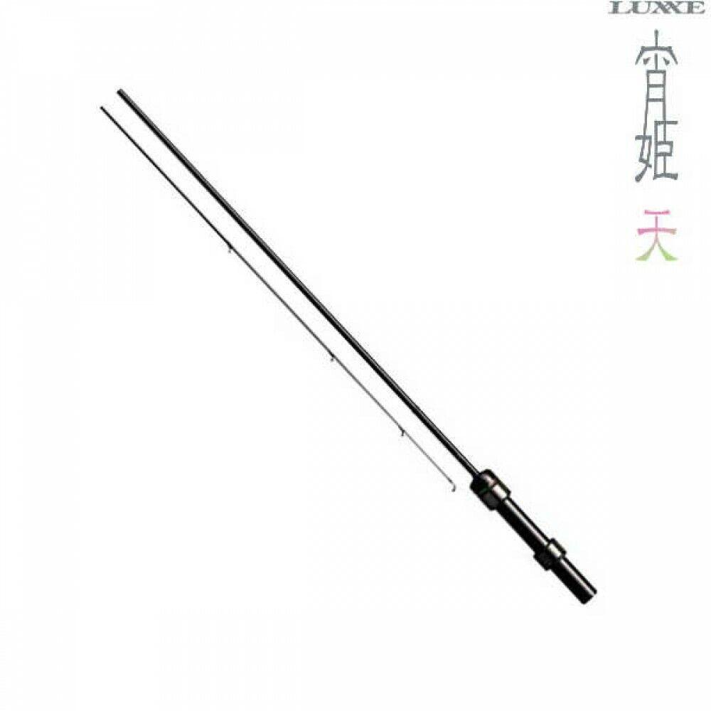 Gamakatsu S61L-solide eau de mer Lure Rod luxxe yoihime dix 6.1 FT (environ 1.86 m) from Japan EMS