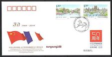 CHINA 2014-3 WJ2014-3 FDC 50th Ann Diplomatic Relation with FRANCE 法國