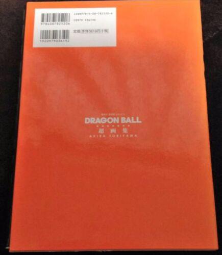 Dragon Ball DBZ Super Cho Gashu Art Guide Book Shueisha Japan Goku Vegeta F//S