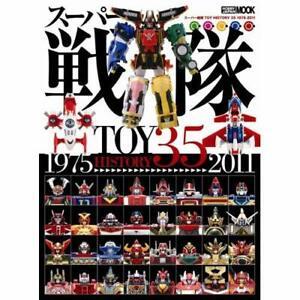 Super-Sentai-Robot-TOY-History-35-1975-2011-Art-Book-Japan-Figure-Mode