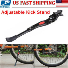 Adjustable Mountain Bike Bicycle Cycle Prop Side Rear Kick Stand Heavy Duty US