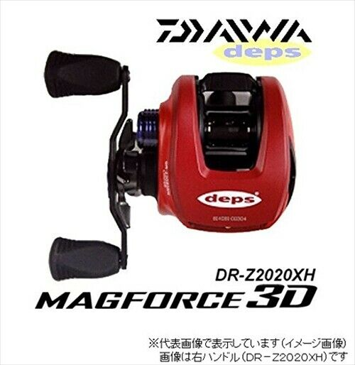 Daiwa DRZ 2020XH Limited Left handle From Japan