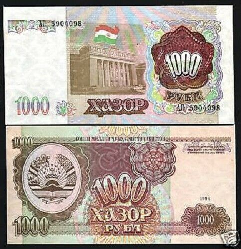 TAJIKISTAN 500 or 1000 RUBLES P8 or P9 1994 FLAG PARLIAMENT UNC MONEY BANK NOTE
