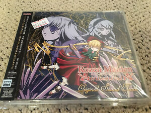 ROZEN-MAIDEN-TRAUMEND-ORIGINAL-JAPAN-OST-CD-ANIME-GAME-SOUNDTRACK