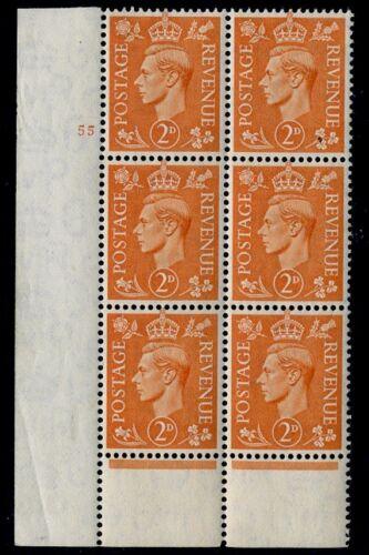 1941 2d Pale Orange Cylinder 55 no dot UNMOUNTED MINT V75622