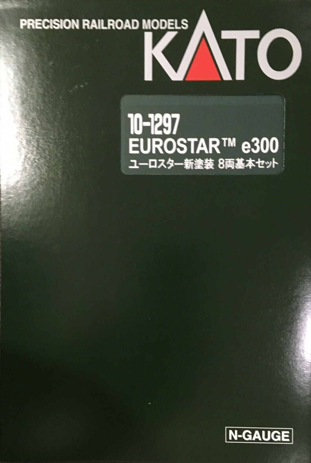 NEU  EUROSTAR e300 - Kato 10-1297 - 8tlg. Set - Spur N