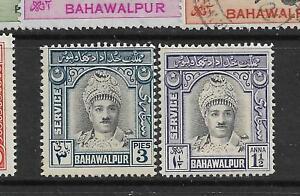 1945-BAHAWALPUR-SG017-018-CAT-35-MINT-PAKISTAN-AMI-NOT-INDIA-INDIAN-STATES