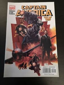 Captain America 6 NM Winter Soldier Epting Variant NM! 1st Appearance! 2005