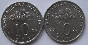 Second Series 10 sen coin 2000 2 pcs
