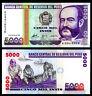PERU 5000 5,000 INTIS 1988 UNC P.137