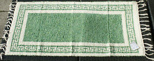 Teppich-Badteppich-gewebt-Maeander-natur-gruen-80-x-65-cm-Teppich-waschbar