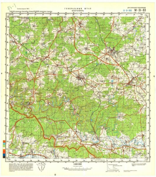 Belgium Topographic Map.Russian Soviet Military Topographic Maps Florenville Belgium Ed