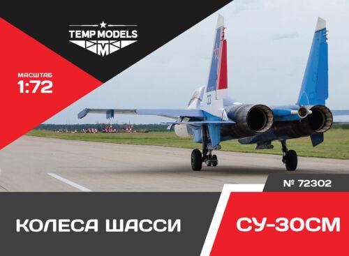 Tempmodels 1//72 Wheels set Su-30 SM #72302