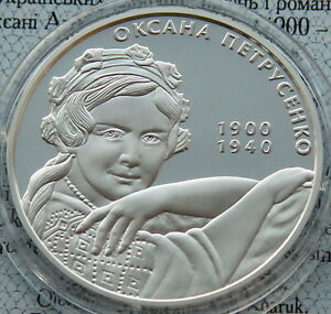 Ukraine 2010 Coin Silver 5 UAH Hryvnia Year of the Tiger