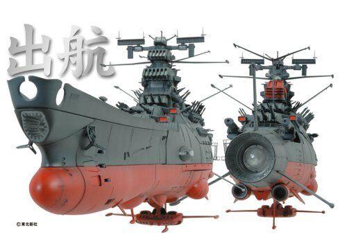 Bandai 1  350 Space Cruise YATO slåssship plastic modellllerler kit stjärna Blazers MINT