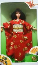 Happy Japanese New Year 1995 Barbie Doll Furisode Kimono Fashion Birthday Gift