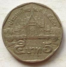 Thailand 5 Baht coin 2001