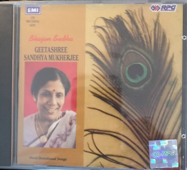 Geetashree Sandhya Mukherjee - Bhajan Sudha  CD  EMI  NEW  STILL SEALED