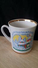 VTG Christmas Decorated Cup w/ Gold Trim Made in the USSR