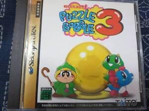 Sega-Saturn-Puzzle-Bobble-3-Japan-SS