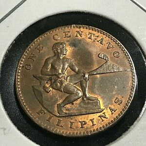 1944 PHILIPPINES ONE CENTAVO NEAR UNCIRCULATED COIN